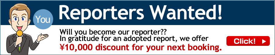 Reporters Wanted!