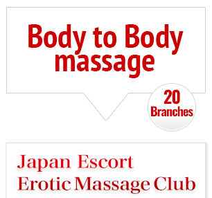 Japanese Escort Erotic Massage Club